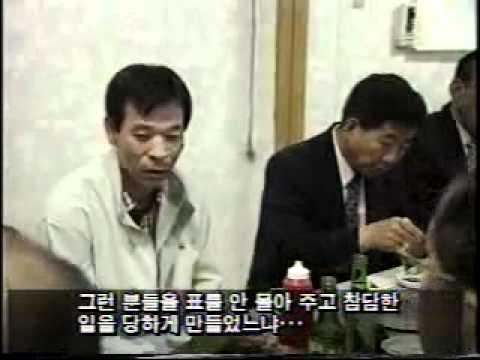 시사매거진 2580 - 노무현의 낙선.mp4