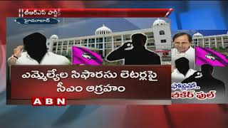 CM KCR strict instructions to TRS MLAs