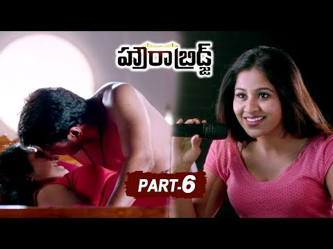 Howra Bridge Full Movie Part 6 - 2018 Telugu Full Movies - Rahul Ravindran, Chandini Chowdary