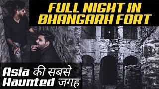 Full Night Stay In Haunted Bhangarh Fort   Asia की सबसे भूतिया जगह   Most Horror Vlog On Youtube