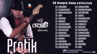 Shei Meyeti - Protik Hasan - Full Audio Album