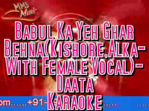 Babul Ka Yeh Ghar Behna(KishoreAlka-With Female Vocal)-Daat