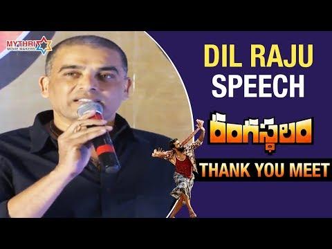 Dil Raju Reveals Rangasthalam Records At Box Office | Thank You Meet | Ram Charan | Samantha | Aadhi