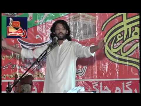 New Yadgar Qaseeda 2018 Zakir Kamran BA ( www.GujratAzadari.com )