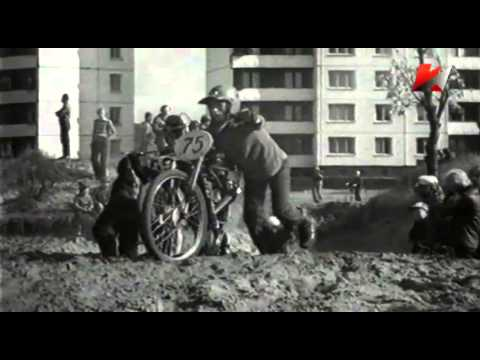 Бренды Советской эпохи Мопеды