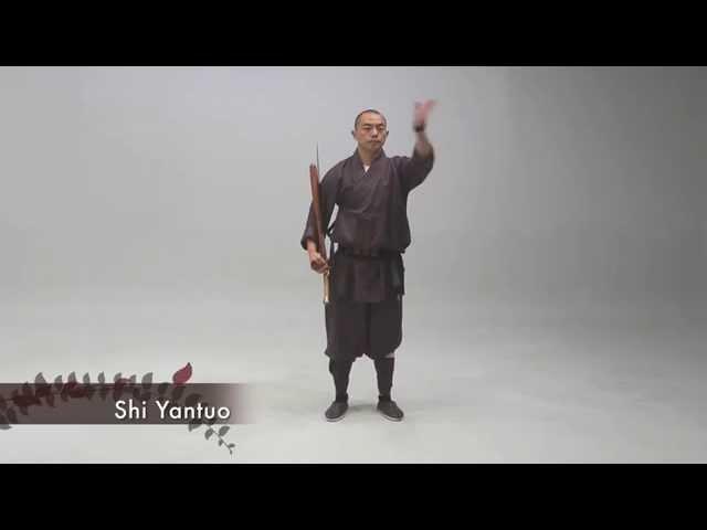 Shaolin Dao Jia Guai (sword & cane)