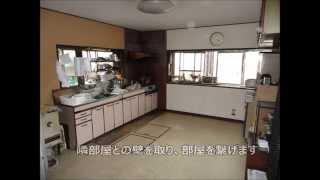 『新潟県 古い家をリフォーム』 安くオシャレに!