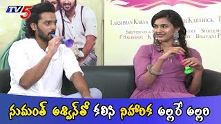 Fun Filled Interview With Sumanth Ashwin And Niharika | Happy Wedding Movie Special