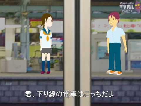 【自主制作アニメ】世界一短い恋愛ドラマvol.7 あなたは見えていますか。