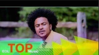 Andupa Teshome - Mahamud Ga ማህሙድ ጋ(Amharic)