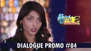 Premaku Raincheck Movie Dialogue Promo #04 | Abilash, Priya Vadlamani,Mounika