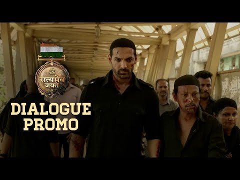 Dialogue Promo 5: Satyameva Jayate | John Abraham | Manoj Bajpayee | Movie Releasing In ► 4 Days