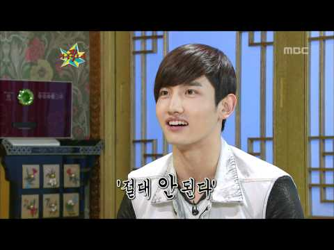 The Guru Show, TVXQ, #06, , 20110302