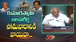 No Trust Vote in Karnataka Today, Assembly Adjourned till Monday | NTV