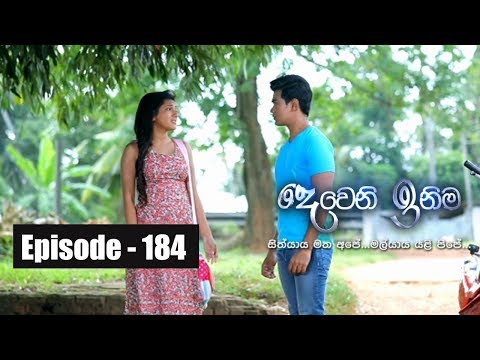 Deweni Inima | Episode 184 19th October 2017