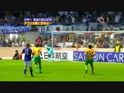 HIGHLIGHTS - Japan v Ivory Coast 0-2 [Friendly]
