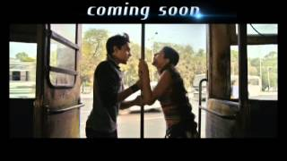 Bedroom - Masoom Bengali movie Trailer