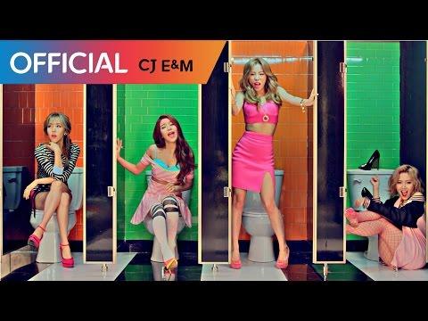 마마무 (MAMAMOO) - �오아예 (Um Oh Ah Yeh) MV