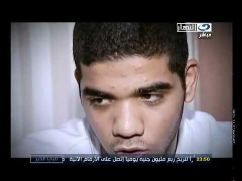 صبايا الخير- شاب متهم بقتل صديقة