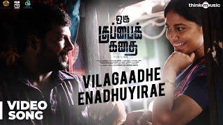 Oru Kuppai Kathai   Vilagaadhe Enadhuyirae Video Song   Dhinesh, Manisha Yadav   Joshua Sridhar