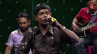 Malbara Derana | 03rd April 2018