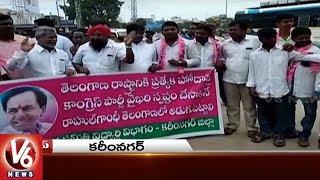 TRSV Activists Protest | Palabhishekam To KCR | Haritha Haram | Telangana State Roundup