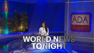 Ada Derana World News Tonight | 02nd March 2021