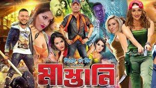 Bangla Funny Video 2017 | WWE Mastani Bangla Dubbed | ft.John Cena