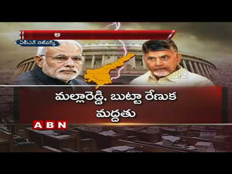 TDP To Move No-Confidence Motion Against BJP Over AP Special Status | ABN Telugu