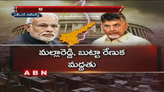 TDP To Move No-Confidence Motion Against BJP Over AP Special Status