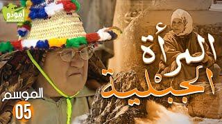 I segreti delle donne del Rif in Marocco [Video]