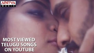 Most Viewed Telugu Songs on Youtube || Aditya Music