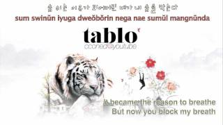 [Eng/Rom] Tablo- Bad (나쁘다) Feat. 진실