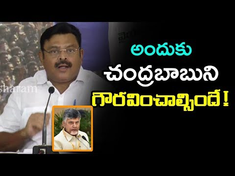 Chandrababu Use Police Powers For Personal Benefits | Ambati Rambabu About IT Raids On TDP Leaders