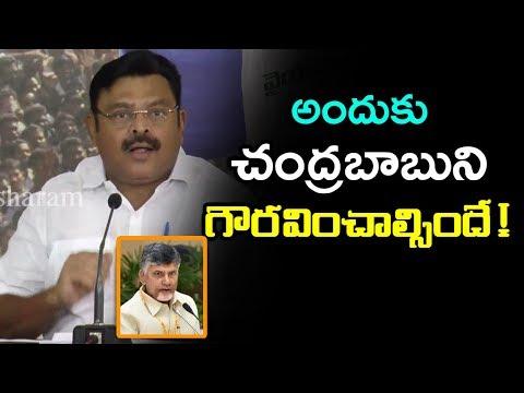 Chandrababu Use Police Powers For Personal Benefits | Ambati Rambabu About IT Raids On TDP Leaders