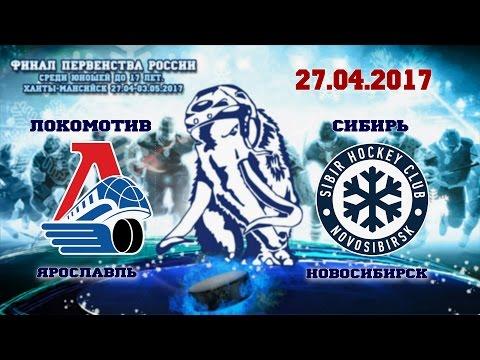 Локомотив  - Сибирь, 27.04.2017