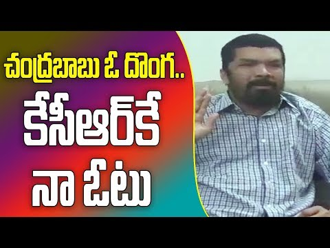 Posani Krishna Murali Fires on AP CM Chandrababu Naidu | Great Telangana TV