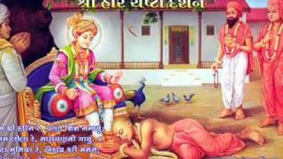 Swaminarayan beautiful Kirtan by muktananad swami