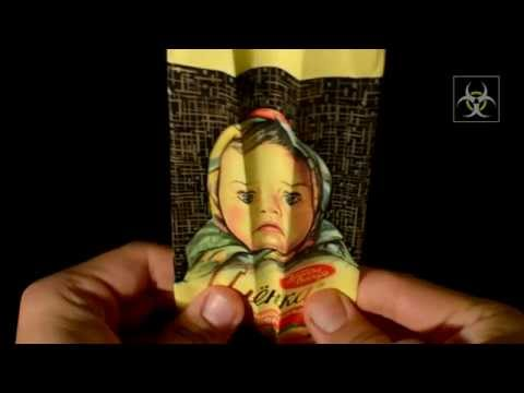 Иллюзия упаковки шоколада Алёнка