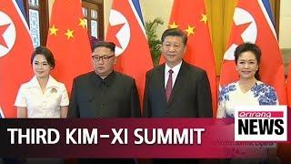 Expert's take on Kim Jong-un's third visit to China