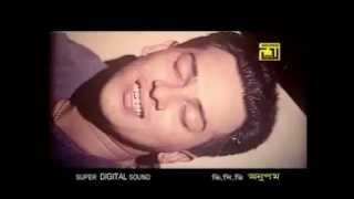 Bangla song Salman Shah Valo achi valo theko Tomake Chai
