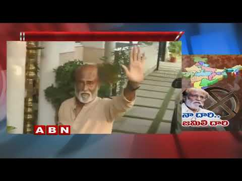 Rajinikanth Responds On PM Modi Jamili Election Plan | ABN Telugu