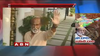 Rajinikanth Responds on PM Modi Jamili Election Plan