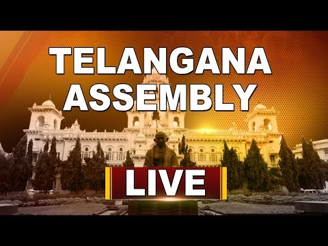 Telangana Assembly | Telangana MLAs Swearing-in Ceremony  | ABN Telugu