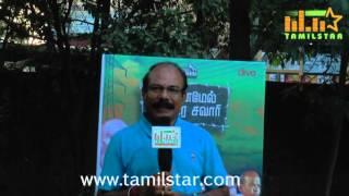 Muthuraman At Yaanai Mel Kudhirai Savaari Movie Audio Launch