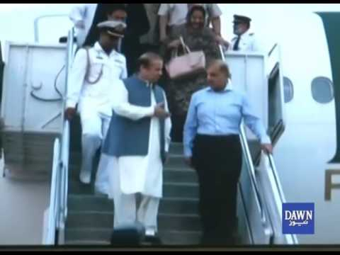 What did Nawaz Sharif first after back to Pakistan ? Watch video