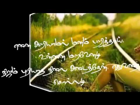 Kanavellam Neethane Song By Malaysian Artist Dhilip Varman(tamil).mp4 video
