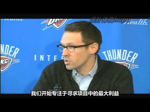 Oklahoma city Thunder Press conference for trade of James Harden