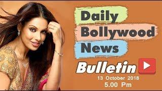 Latest Hindi Entertainment News From Bollywood | Bipasha Basu | 13 October 2018 | 5:00 PM
