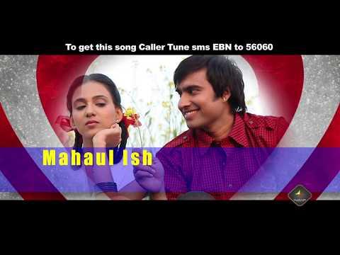 Tere Ishq Ka Sutta | Lyrical Video | Ebn-E-Batuta | Raja Hasan...